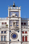 The Clock Tower in Venice — Stock Photo