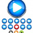 Shiny EPS10 Audio buttons - play button, stop, rec, rewind, eject, next, previous vector buttons — Vettoriali Stock