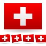 Swiss flag, flag of Switzerland — Stock Vector #48350841