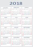 Vector calendar for 2018 — Stock Vector