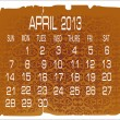 Calendar April 2013 — Stock Vector #14935785