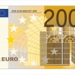 Two hundred euro banknote with a hologram  — Stok Vektör