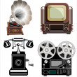 Vintage technologies icon set — Stock Vector #25141273