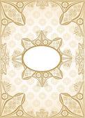 Fondo transparente con un marco de colores pastel. — Vector de stock
