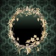 Vintage seamless wallpaper with frame. — Stock Vector #29170085
