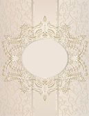 Vintage seamless wallpaper with a ribbon and frame in pastel colors. — Stock Vector