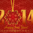 2014 Happy New Year greeting card or background. — Stock Vector