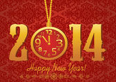 2014 Happy New Year greeting card or background. — Stockvektor