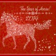 Stock Vector: Year of horse. Happy new year 2014!