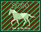Yeni yıl origami kağıt at 2014 kutlama kartı — Stok Vektör