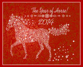 Year of horse. Happy new year 2014! — Stock Vector