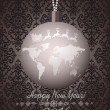 2014 Happy New Year greeting card — Vector de stock