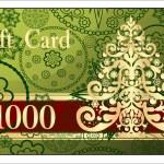 Merry Christmas gift card — Stock Vector #38610209