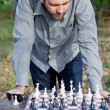 Stock Photo: Chess player