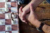 Chess player — Stock Photo