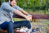 Chess player — Stock Photo