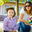 Stockfoto: Mother and son on Mothers Day