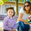 Foto Stock: Mother and son on Mothers Day