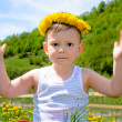 Cheerful young boy — Stock Photo
