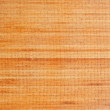 Stock Photo: Rough cut wooden boards