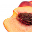 Close up ripe peaches — Stock Photo
