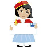 Greek Girl Sign — Stock Vector