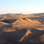 Oasis de huacachina dans le désert d'atacama, Pérou — Photo #44081117