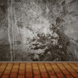 Foto Stock: Concrete wall interior