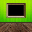 Stock Photo: Room with wood frame