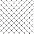 Metallic fence — Stock Photo
