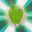 Green grass bulb — Stock Photo