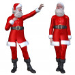 Santa Claus — Stock Photo #37093357