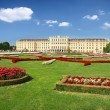 Schoenbrunn Palace — Stock Photo #12887666