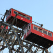 Stock Photo: Wiener Riesenrad in Prate