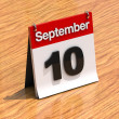 Day of september — Stock Photo