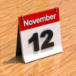 Day of November — Stock Photo