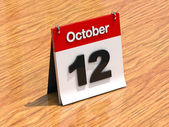 Día de octubre — Foto de Stock