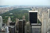 Central Park in New York — Stock Photo