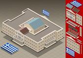 Isometric Greek Parliament — Stock Vector