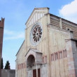 VERONA, ITALY - CIRCA NOVEMBER 2013: Cathedral of San Zeno — Stock Video