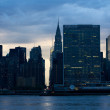 New York City United Nations HQ at Nightfall — Stock Photo
