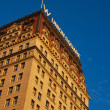 W Union Square Hotel New York — Stockfoto