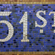 51st Street Station Sign New York — Stock Photo