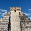 Stock Photo: MayTemple Pyramid at Chichen Itza