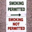Stock Photo: Smoking Permitted