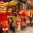 Chinese new year 2013 in Philipines — Stock Photo
