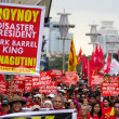 ������, ������: Anti government protest during 150th birthday of Andres Bonifacio