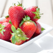 Stock Photo: Bowlful of fresh ripened strawberries