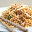 Stock Photo: Delicious stir fried oriental noodle with vegetables