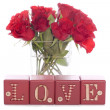 Love red roses — Stock Photo